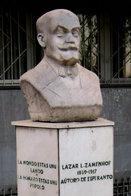 T36-024  ]  L. L. Zamenhof  Esperanto , China Pre-paid Card, Postal Stationery - Esperanto