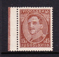 Yugoslavia SG 256 1931 King Alexander,15d Brown,mint Hinged - 1931-1941 Kingdom Of Yugoslavia