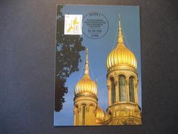 Deutschland BRD Maxicard 1991- FDC Maxicard - Russische Kirche Wiesbaden - Maximumkarten (MC)