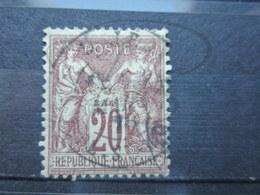 VEND BEAU TIMBRE DE FRANCE N° 67 !!! (b) - 1876-1878 Sage (Type I)