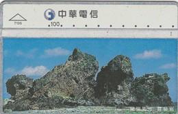 11971- SCHEDA TELEFONICA - CINA - USATA - Cina