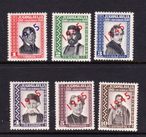 Yugoslavia SG 476-481 1943 25th Anniversary Of Formation Of Yugoslavia,Overprinted 1945,NOT ISSUED,mint Hinged - 1931-1941 Kingdom Of Yugoslavia