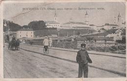 Russian Emp.Mogilev - Belarus
