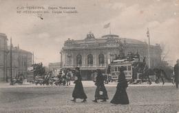 Russian Emp. St.-Petersbourg.Cirque Cinniselli - Russie