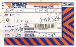 Cameroun Cameroon 2018 Yaounde EMS 3 Postal Mail Bag Label - Kameroen (1960-...)