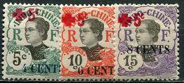 Indochine, N° 069 à N° 071** Y Et T, 69 / 71 - Indochine (1889-1945)