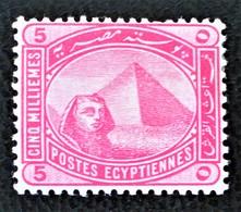SPHINX ET PYRAMIDE DE CHEOPS 1888/06 - NEUF * - YT 41 - DENTELES 14 - 1866-1914 Khedivate Of Egypt