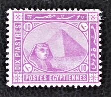 SPHINX ET PYRAMIDE DE CHEOPS 1888/06 - NEUF * - YT 43 - DENTELES 14 - 1866-1914 Khedivate Of Egypt