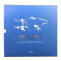 China 2017-31 Emble Of BeiJing 2022 Olympic Winter Game And Emble Of BeiJing 2022 Paralympic Winter Game  Folder - Inverno 2022 : Pechino