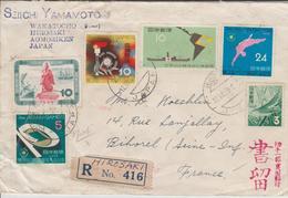 Japon 1958 Lettre Recommandée Pour La France - 1926-89 Empereur Hirohito (Ere Showa)