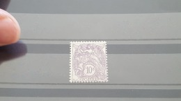 LOT 397354 TIMBRE DE FRANCE NEUF** LUXE N°233 DEPART A 1€ - France