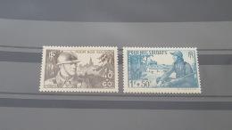 LOT 397385 TIMBRE DE FRANCE NEUF** LUXE N°451/452 VALEUR 12 EUROS DEPART A 1€ - France