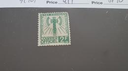 LOT 397430 TIMBRE DE FRANCE NEUF(*) DEPART A 1€ - Officials