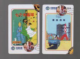 TINTIN MILOU HADDOCK TOURNESOL: CHINE TIETONG TINTIN TELECARTE 2006 - Chine