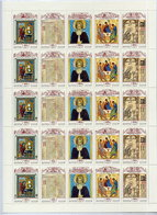 SOVIET UNION 1991 Medieval Art Complete Sheet With 5 Strips MNH / **. Michel 6204-08 - 1923-1991 USSR
