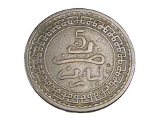 5 Mazunas - Maroc - 1902 - 1321 - Bronze - TB+ - - Marruecos