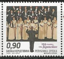 BHRS 2018-03 JEDINSTVO, BOSNA AND HERZEGOVINA REPUBLIKA SRBSKA, 1 X 1v, MNH - Bosnie-Herzegovine