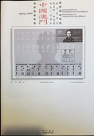 MACAU / MACAO (CHINA) - Louis Braille 4.1.2009 - Stamp (MNH) + FDC + Brochura / Leaflet - 1999-... Región Administrativa Especial De China