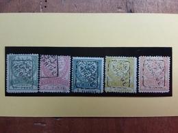 TURCHIA - IMPERO OTTOMANO - Francobolli Per Stampe Nn. 2/5 Nuovi */senza Gomma (sovrastampe Non Garantite) + S. Priorit. - 1858-1921 Impero Ottomano