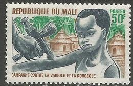 Mali - 1969 Smallpox & Measles Campaign 50f MNH **   Sc 129 - Mali (1959-...)