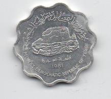 Yémen : 10 Fils 1981 : Pièce Lobée En Aluminium - Yémen