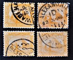 SPHINX ET PYRAMIDE DE CHEOPS 1888/06 - OBLITERE - YT 39 - DENTELES 14 - VARIETES D'OBLITERATIONS - Égypte