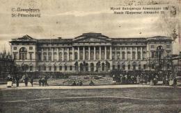 B 4711  - Russie    St Petersbourg   Musée De L'Empereur  Alexandre III - Russie