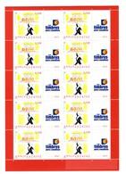 Bloc Personnalisé Anniversaire De 2004 Avec Logo TPP YT 3688A , GOMME BRILLANTE . Voir Le Scan . Maury N° 24a : 60 € - France