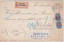RUSSIE 1904 LETTRE RECOMMANDEE DE ST.PETERSBOURG AVEC CACHET ARRIVEE DRESDEN - 1857-1916 Imperium