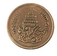 1 Att - Thaïlande - 1874/82 - Cuivre - TTB - - Thaïlande