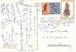 DELPHI CART. X ITALIA CON FRANCOBOLLO OLIMPIADI 1976 - Estate 1976: Montreal