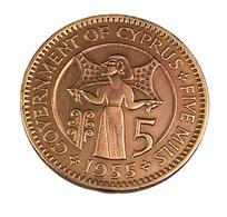 5 Mils - Chypre - 1955 - Bronze - TTB - - Cyprus