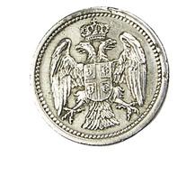 2 Dinar - Yugoslavie - Serbie - 1912 - Cu. Ni- TB+ - - Yugoslavia