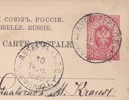 Entier Postal Russie Dubulti 1889 Dubbeln Jūrmala Latvija Дубулты Латвия Росси́я - 1857-1916 Empire