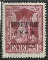 EGEO 1944 OCCUPAZIONE TEDESCA EMISSIONE DI RODI WEIHNACHTEN OVERPRINTED NATALE CENT 5 MNH - Egeo
