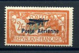 FRANCE 1920 POSTE AERIENNE N° 1 (gomme Légèrement Coulée) - Airmail
