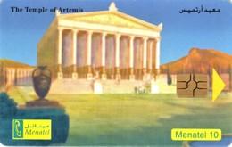 *EGITTO - LE 7 MERAVIGLIE: IL TEMPIO DI ARTEMIDE* - Scheda A Chip Usata - Egypt