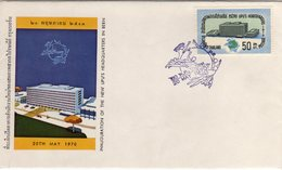 Thailand 1970 UPU Bern New Building Post Postal FDC - UPU (Union Postale Universelle)