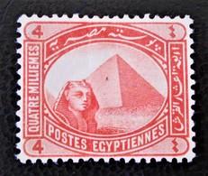 SPHINX ET PYRAMIDE DE CHEOPS 1888/06 - NEUF * - YT 40 - DENTELE 14 - 1866-1914 Khedivate Of Egypt