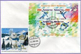 Kazakhstan 2015. FDC.   Winter Olympic Games In Sochi 2014. - Kazakhstan