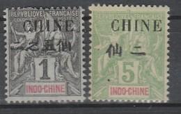 CHINE  BUREAUX FRANCAIS      YT 49 ET  52   MH *     TB - Unused Stamps