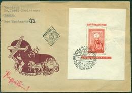 HONGRIE  BF N° 26 / 28 Sur 3 Env Illustrées Avion Et Calèche FDC 6.10.1951 Rare - Blokken & Velletjes