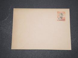 INDOCHINE - Entier Postal Type Annamite Surchargé Non Utilisé - L 16555 - Indochina (1889-1945)
