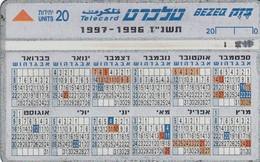 11973 - SCHEDA TELEFONICA - ISRAELE - USATA - Israel