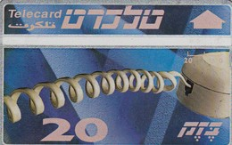 11974 - SCHEDA TELEFONICA - ISRAELE - USATA - Israele