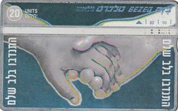 11975 - SCHEDA TELEFONICA - ISRAELE - USATA - Israele