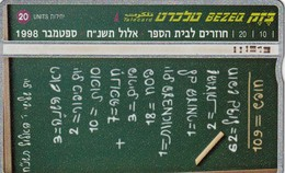 11976 - SCHEDA TELEFONICA - ISRAELE - USATA - Israele