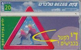 11978 - SCHEDA TELEFONICA - ISRAELE - USATA - Israel