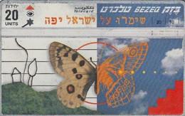 11979 - SCHEDA TELEFONICA - ISRAELE - USATA - Israele
