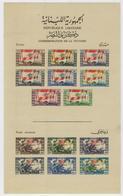 Liban, Bloc Feuillet N° 1 ** TB Inscription Sépia - Liban